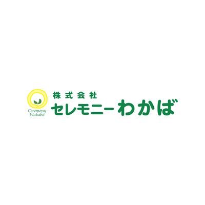 小金井営業所 住所変更